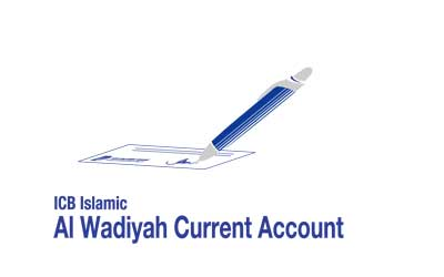 al wadiyah current account